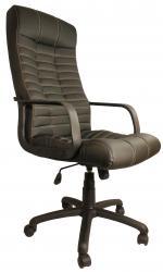 Купить продажа кресло руководителя Атлант Black Украина Киев недорого стоимость