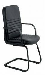 Купить продажа офисное кресло посетителя Чинция CF недорого стоимость цена отзыв