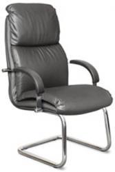 Купить продажа офисное кресло посетителя Надир CF недорого стоимость цена отзывы