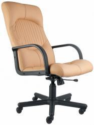 Купить продажа офисное кресло руководителя Гермес Украина Киев недорого стоимост