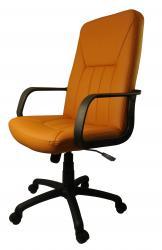 Купить продажа офисное кресло руководителя Смарт Smart Brik Киев Украина